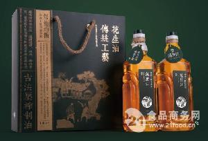 万里江传统工艺花生油1.8L