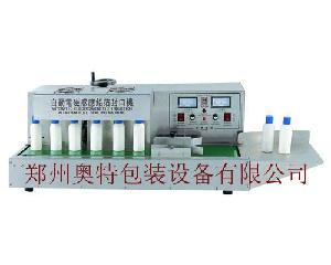 铝膜封口机