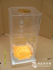 盛世珍宝透明盒