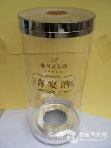 喜宴酒透明盒