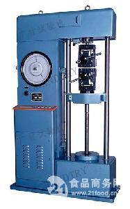 LJA型机械式拉力试验机