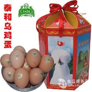 优质泰和乌鸡蛋