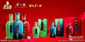 五粮液集团金六福酒