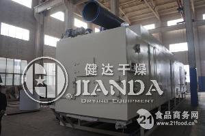 健达品质泥料干燥机