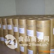 食品级海藻酸丙二醇酯价格