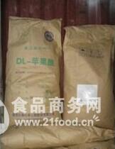 DL-苹果酸生产厂家