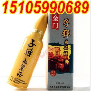 台湾金门子弹高粱酒53度500毫升