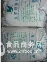 食品级焦亚硫酸钠厂家