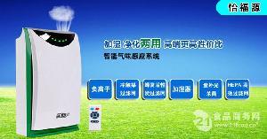 百福康家用K003型空气净化器
