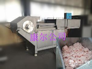 康尔动物油脂提炼设备冻肉破碎机