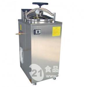 上海博讯立式压力蒸汽灭菌器