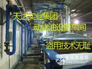 猪油炼油机器