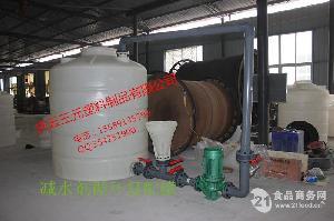 2000L2吨2立方聚乙烯桶立式圆柱形