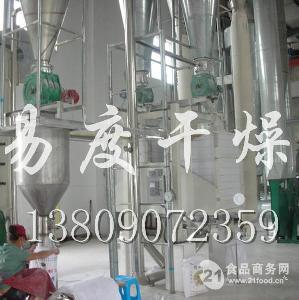 醋酸钠干燥机醋酸钠烘干机