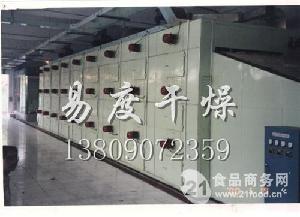 白炭黑专业带式干燥机