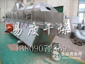 硫化青 干燥机硫化青 烘干设备
