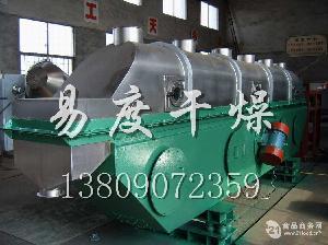硫脲振动流化床干燥机