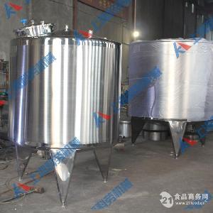 1T大型电加热冷热缸