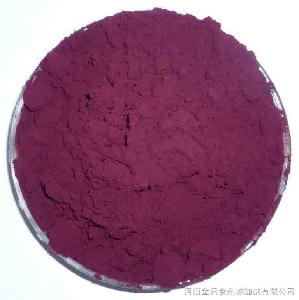 食品级紫玉米色素