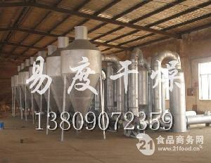 实力制造:磷酸三钙干燥机