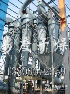 QG沉淀碳粉气流干燥机