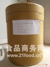 姜黄素生产厂家