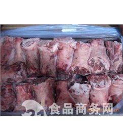 澳大利亚Wamco大羊脖,澳大利亚533厂羊肠