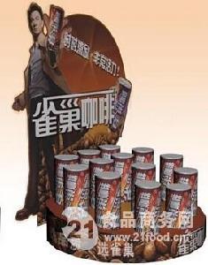 食品纸货架