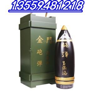 53度金门炮弹高粱酒2000毫升木箱礼盒装