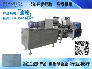 蜡泥包装机,蜡泥包装生产线