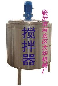 立式不锈钢饮料搅拌器
