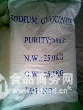食品级低亚硫酸钠