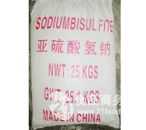 食品级漂白剂亚硫酸氢钠
