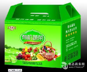 郑州蔬菜纸箱哪家* 郑州蔬菜纸箱包装