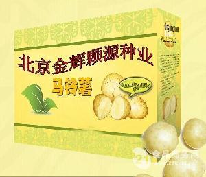 马铃薯种子 一袋60斤