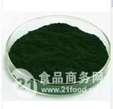 叶绿素铜钠生产厂家