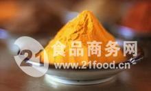 姜黄素色素厂家