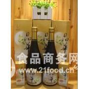 台湾晶叶无糖晶华胶原蛋白酵素原液1瓶600ml
