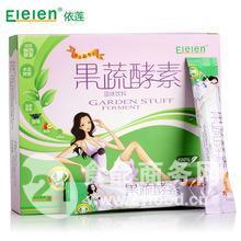 Elelen果蔬酵素8g*20袋