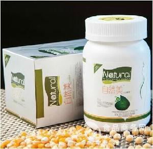 自然美化脂酵素1瓶150ml