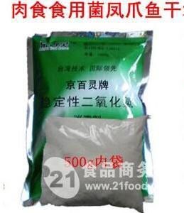 猪皮漂白专用二氧化氯漂白剂