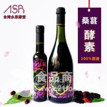 ASB台湾水果酵素原液1瓶750mL