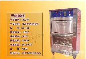 全自动烤地瓜机器设备