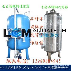 厂家供应销售 机械过滤器 石英砂过滤器 过滤器 价格优惠