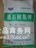 食品級酒石酸氫鉀