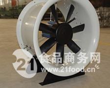 玻璃钢管道风机