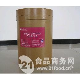 食品級香精香料乙基香蘭素