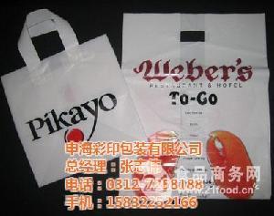低压袋 低压塑料袋