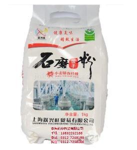 面粉袋 面粉包装袋生产厂家