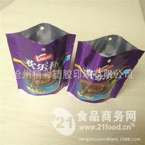 自立食品包装袋